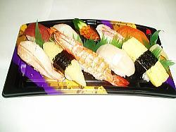 ◆ 北海にぎり寿司